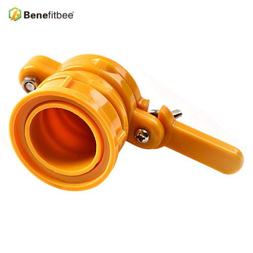 厂家直销养蜂工具蜜蜂尼龙出蜜口(黄色)蜂具批发定制