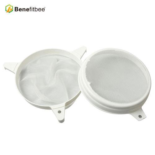 养蜂工具出口品质蜜蜂塑料双层过滤器 精细过滤网过滤筛蜂具
