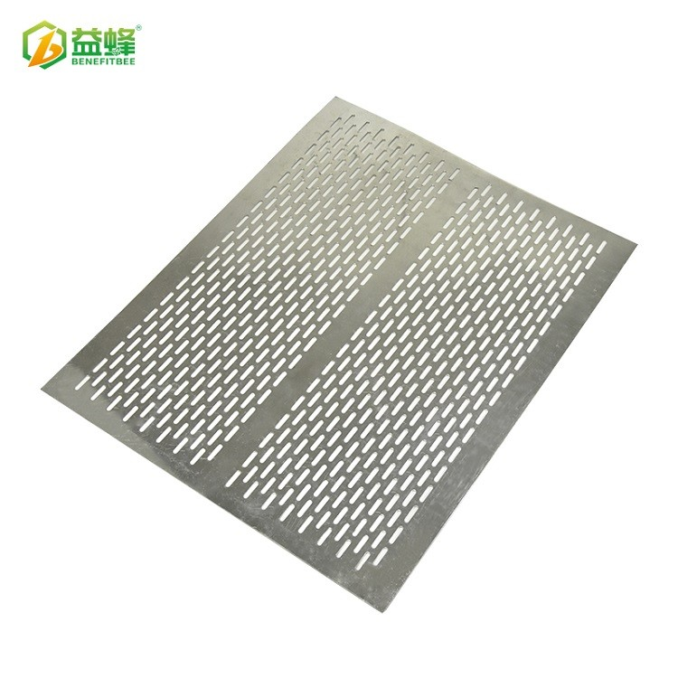 High Quality Top Bar Bee Hive Aluminium Queen Excluder ...