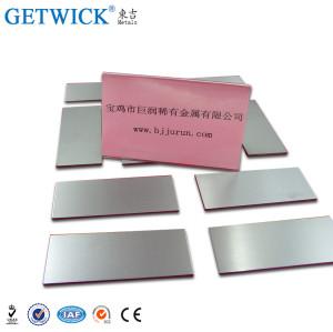 pure tungsten plate for sale