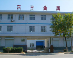 Shaanxi Getwick Nonferrous Metals Co.,Ltd.