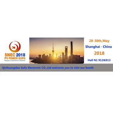 Shanghai SNEC 2018 PV power EXPO