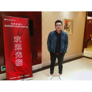 RESUP Attended China Brand Tour