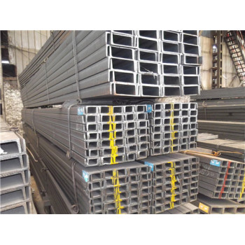 Tangshan China hot rolled carbon mild steel u channel