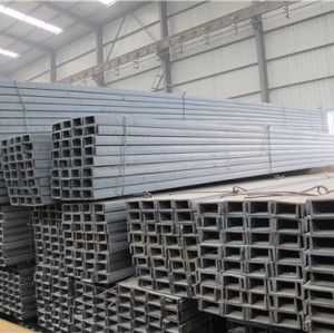 Hot Sale Hot Rolled Galvanized Steel U Channel Dimensions