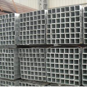Galvanized square tubes