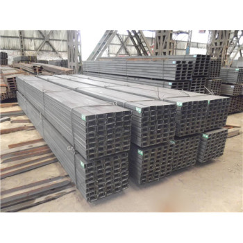 China Factory Price mild steel u channel size / ms channel iron steel, stainless steel u-channels, channel bar price per kg
