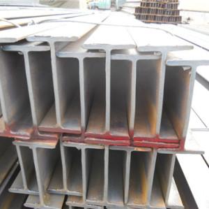 Q235 S235 S275JR Q345 hot dipped galvanized ipe 100