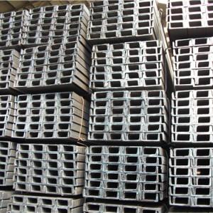 JIS Standard C Channel Steel / U Channel Sizes from Tangshan
