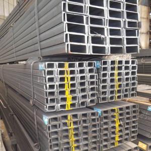 Hot Rolled Mild Steel Channels 150mm*75mm