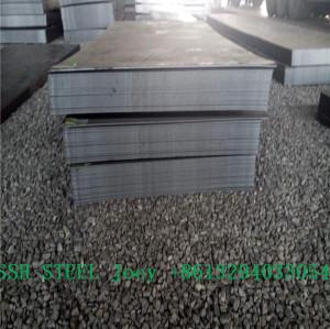 Steel Plate Type ms sheet metal ! Q235B carbon steel hr Q345b hot rolled steel coil