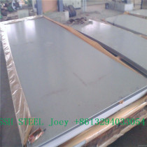 China top-quality sus 304 stainless steel plate price per kg