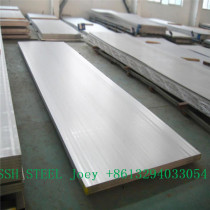 hot rolled galvanized mild 1250-2500mm carbon steel plate stainless Steel sheet