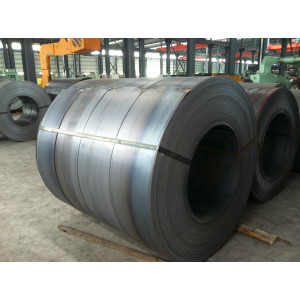 Hot rolled coils for line pipe fabrication