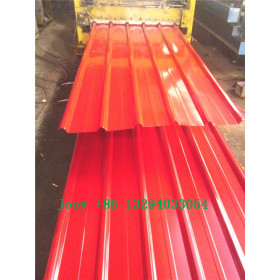 Trade assurance color coated galvanised steel corrugated sheet roofing