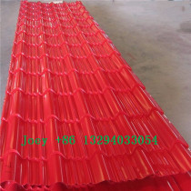 Factory Wholesales PPGL Galvanized Corrugated Iron Roofing Sheets