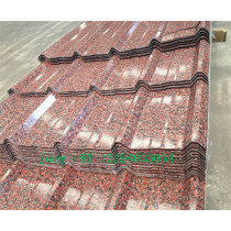 Prime corrugated steel roofing sheet light and strong gi sheet instead cement tile