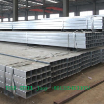 Building materials rectangular black carbon steel tube