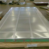 Eco-Friendly steel sheet grade and high-strength plate special use steel plate