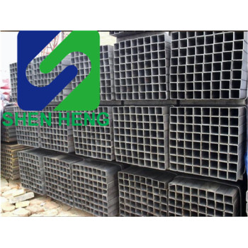 Hollow Section Welded Square Tube