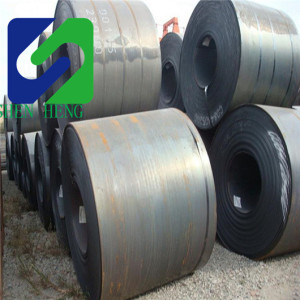 China stated-owned factory supply hot rolled steel coil s235jr