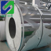 Heavy duty stainless steel price hot dipped galvanized steel coil