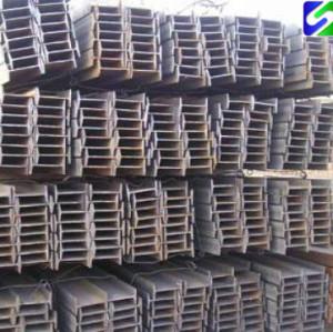 IPE/IPEAA beam Q235 carbon steel I-Beam Structural Steel I-Beam price