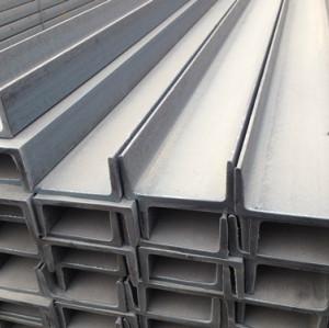 Mild Steel Channel Hot Rolled Steel Channel / steel channel for Supporting System / u steel channel