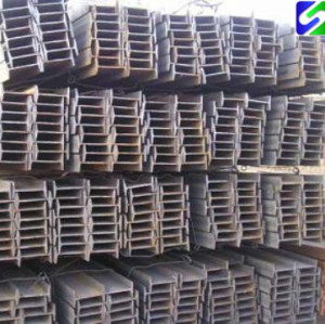 Steel H beam size / hot dip galvanized H section steel / competitive price H steel