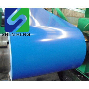 COLD ROLLED COLOUR COATED NON ALLOY STEEL COILS