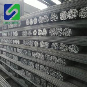 standard reinforcing steel reinforcement steel deformed steel bar