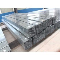 section steel pipe