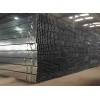 section steel pipe with good price