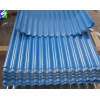 JIS standard prepainted corrugated steel sheet/plate zinc coating 20-70g/m²