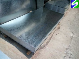 0.25mm thickness galvanized steel sheet with small spangle zinc coating 20-150g
