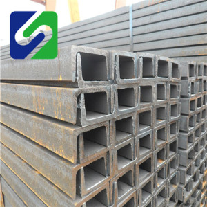 Q235/SS400/A36 material Galvanized steel U channel