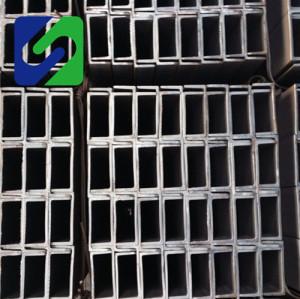 Professional manufacturer Q235 GB standard u channel sizes
