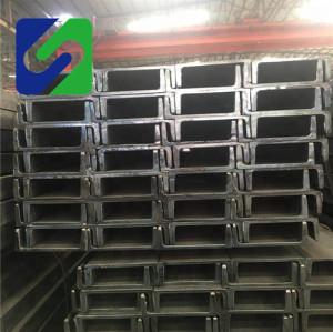 U Shaped Hot Rolled box Channel Steel/JIS Standard Hot Rolled Channel Steel, carbon mild structural steel u channel