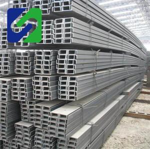 Hot selling galvanized u beam steel C channel U channel price