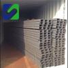 cheap price q235b SS400 galvanized u channel steel price