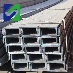 Customized Steel U Channel With JIS G3101 SS400, ASTM A36, EN 10025 S275JR