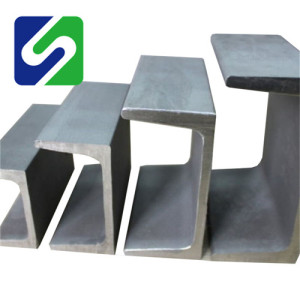 Best price cold rolled u shaped c steel channel