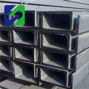 Q345 light weight galvanised steel u channel