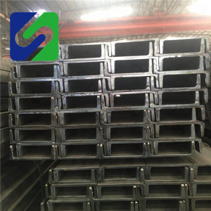 Manufacturer High Precision Customized Prime Ms Steel U Channel