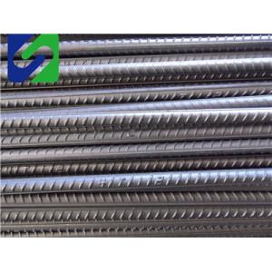 High Tensile Deformed Steel Rebar