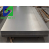 Galvanized Steel coil factory and manufacture
