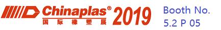 Longxiang will attend Chinaplas 2019 in Guangzhou