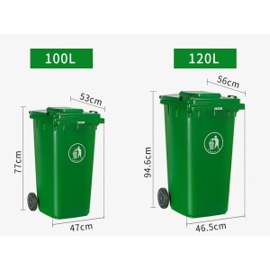 120L 240L 360L 660L 1100L Plastic Garbage Can with Virgin New Material