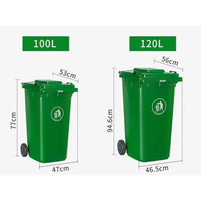 Cubo de basura plástico de 120L 240L 360L 660L 1100L con el nuevo material de la Virgen