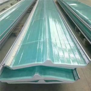 FRP GRP Fiberglass Double skin Skylight roof panel sheet